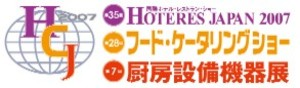 Hcj_logo
