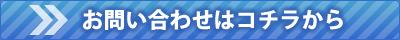 Inq8_4_3