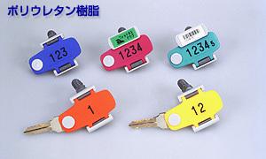 Keyband_img04